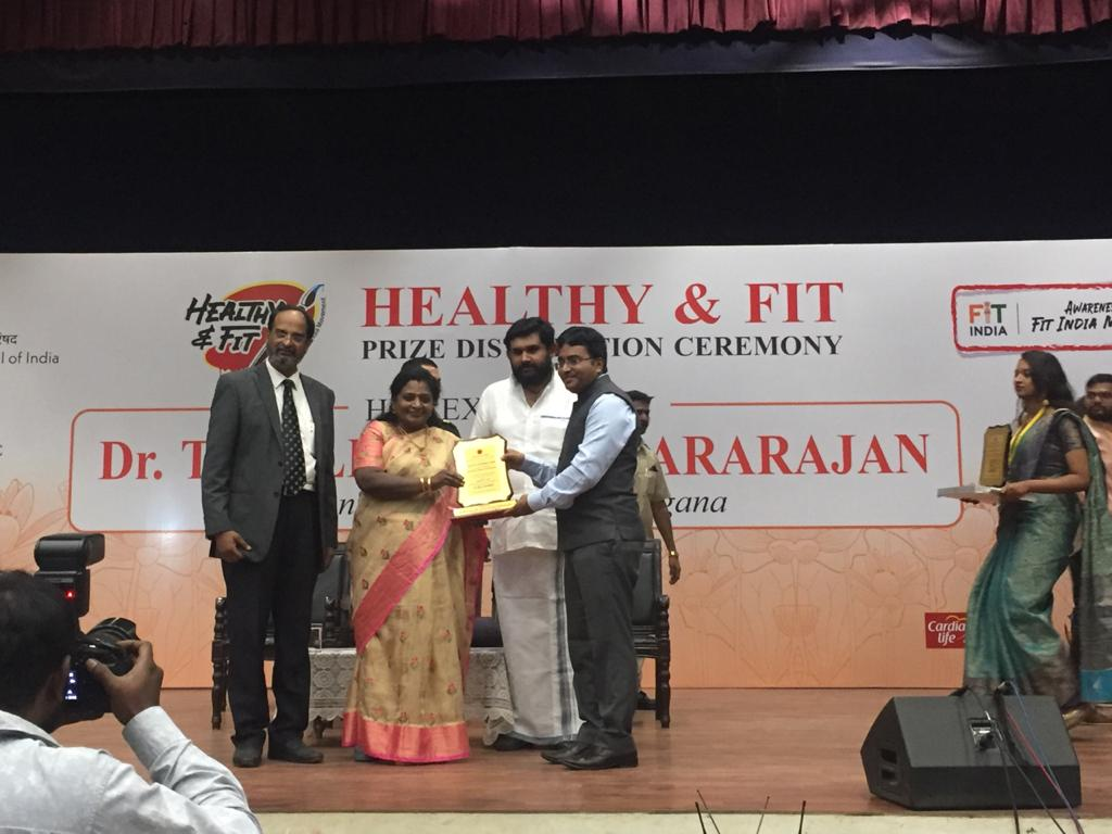 AWARDED ' EXCELLENCE IN PERFORMANCE AWARD' – Healthy and Fit State Level Drawing Competition